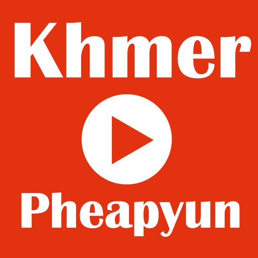 Khmer Tubes
