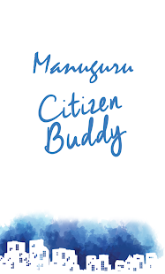 Manuguru Municipality- screenshot thumbnail