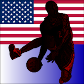 USA Basket Manager 2017 FREE