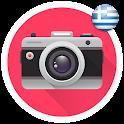 Φανταστικές Φωτογραφίες - GR icon