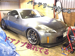 フェアレディZ Z33 バージョンS のカスタム事例画像 サーディン(iwashi)さんの2020年11月23日08:06の投稿