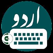Urdu مکمل Keyboard Android APK Download Free By CRCL