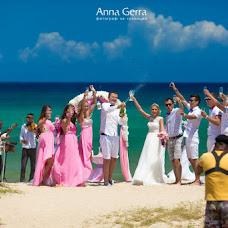Wedding photographer Anna Gerra (annagerra). Photo of 07.09.2018