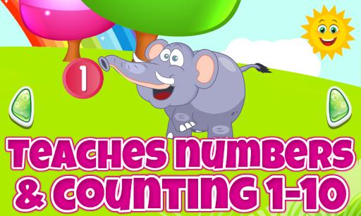 123 赤ちゃんのための動物数え
