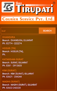 Shree Tirupati Courier- screenshot thumbnail