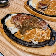 孫東寶台式牛排