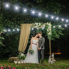 Wedding photographer Anastasiya Mikhaylina (mikhaylina). Photo of 03.04.2018