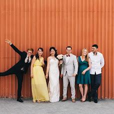 Wedding photographer Vitaliy Gariev (vitalygariev). Photo of 11.09.2016