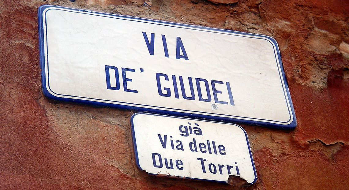 Ghetto di Bologna, болонское гетто