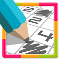 PIX.pix Numbers Puzzle Game icon