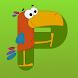 キッズのためのアルファベット - Androidアプリ