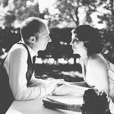 Wedding photographer Mark Kujath (fairytale). Photo of 02.07.2017