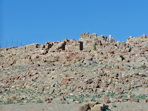 Photo: Today, only a few ruins remain of what was once a great city.