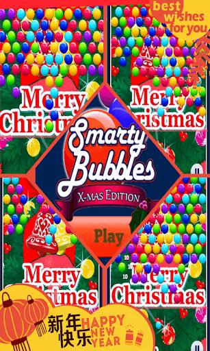 Christmas Bubble Ball