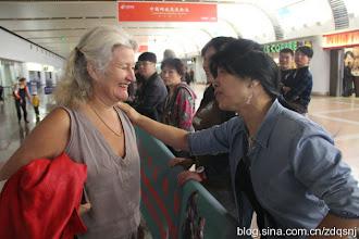 Photo: Peking - Begrüßung durch Frau Dr. Huang - Internet