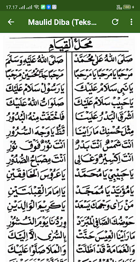 Teks Mahalul Qiyam Lengkap : mahalul, qiyam, lengkap, ✓[2021], Maulid, Lengkap, Offline, Android, Download, [Latest]