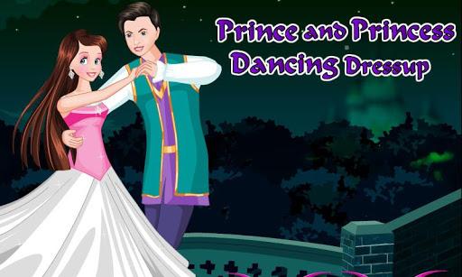 王子と王女ゲーム