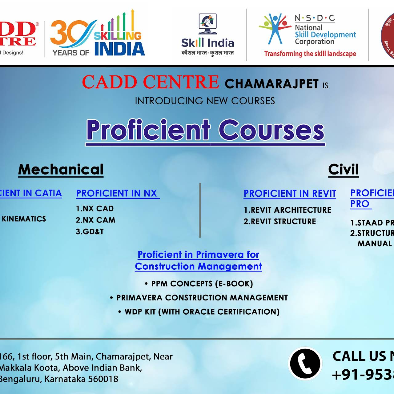 CADD Centre Chamarajpet - Training Centre in Bengaluru