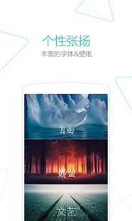 UC浏览器- screenshot thumbnail