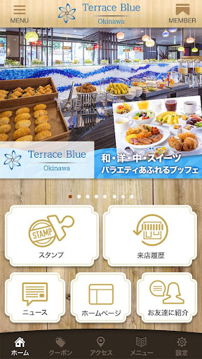 Terrace Blue Okinawa 公式アプリ