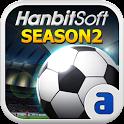 FC매니저 모바일 for afreecaTV - 축구게임 icon