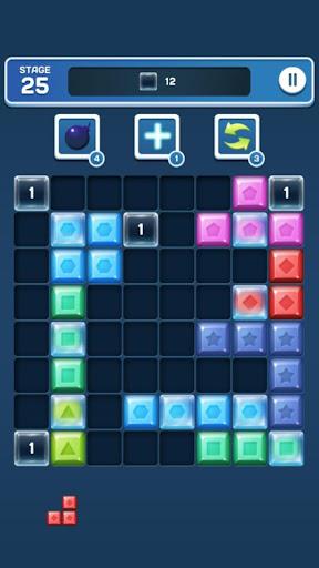 Block Breaker King 1.2.2 screenshots 1