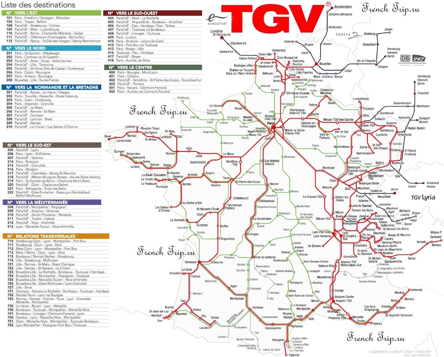 Схема маршрутов поездов по Франции
