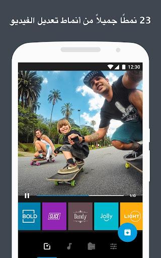 Quik - محرر الفيديو المجاني screenshot 4