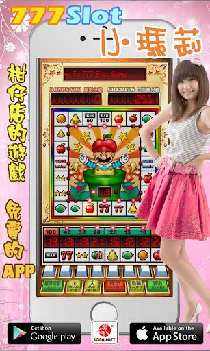 777 Slot Mario 1.9 screenshots 5