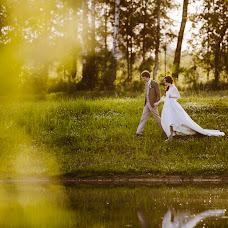 Esküvői fotós Olga Kochetova (okochetova). Készítés ideje: 22.08.2016