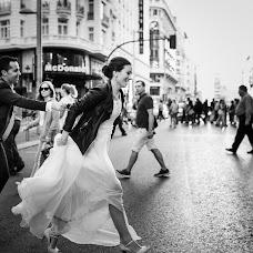 Wedding photographer Javi Martinez (estiliart). Photo of 07.12.2017