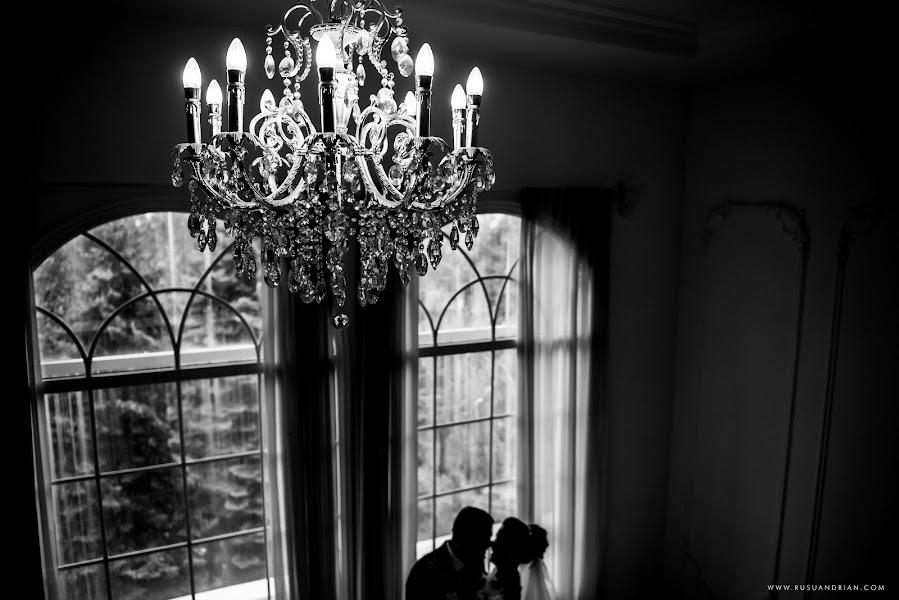 Свадебный фотограф Андриан Русу (Andrian). Фотография от 28.10.2017