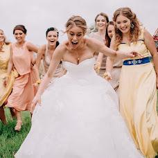Wedding photographer Nikita Korokhov (Korokhov). Photo of 18.05.2017