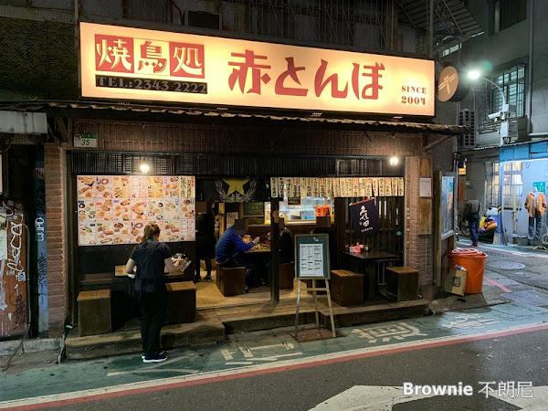 紅蜻蜓食事處(赤とんぼ)