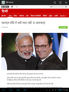 Hindi News India : All Newspaper ( हिंदी समाचार )- screenshot thumbnail