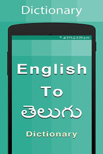 Telugu dictionary new apps on google play screenshot image stopboris Choice Image