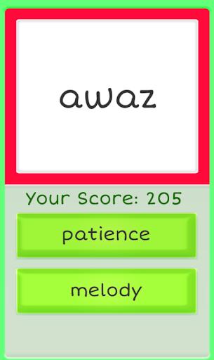 玩免費拼字APP|下載Kurdish English app不用錢|硬是要APP