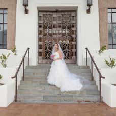 Wedding photographer Zoe Mcbrydie (ZoeMcbrydie). Photo of 19.07.2018