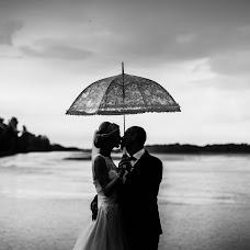 Wedding photographer Katarzyna Rojek (KatarzynaRojek). Photo of 13.08.2016