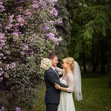 Wedding photographer Yuliya Garafutdinova (YULYA0821). Photo of 21.06.2017