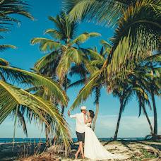 Wedding photographer Kseniya Manakova (ksumanakova). Photo of 02.11.2016