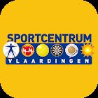 Sportcentrum Vlaardingen icon