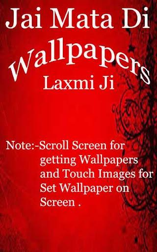 Laxmi Mata Wallpapers