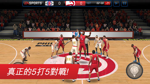 NBA LIVE Mobile: 勁爆美國職籃
