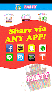 Party Sticker GIF Free screenshot 0