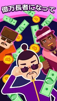 お金稼ぎクリッカーゲームのおすすめ画像2
