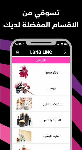 Lana Line ss3