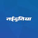 Naidunia: Latest Hindi news from Madhya Pradesh icon