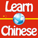 Quick and Easy Chinese Lessons icon