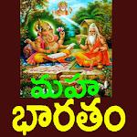 Mahabharatam in Telugu Icon